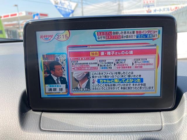 XD プロアクティブ メモリーナビ フルセグTV バックカメラ スマートシティブレーキ CD DVD ETC(4枚目)