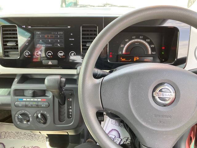 S アイドリングストップ 電格ミラー キーフリー ベンチシート CD アイドリングストップ(5枚目)