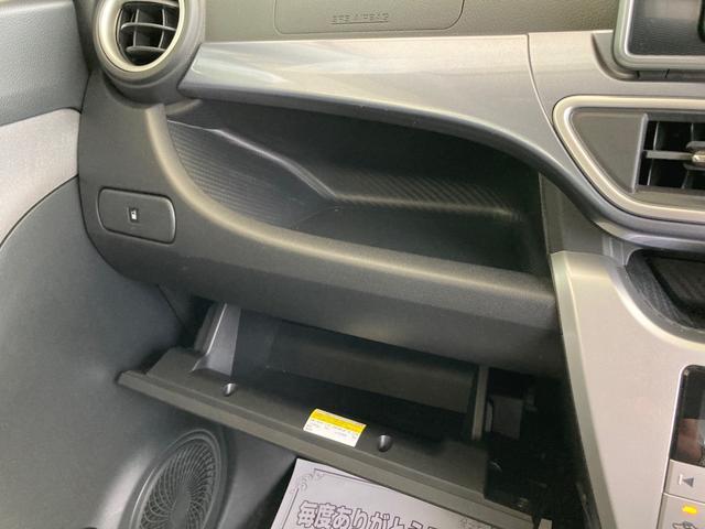 アクティバG SAII LEDヘッドランプ ミュージックプレイヤー接続可 USB CD スマートキー アイドリングストップ 電動格納ミラー ベンチシート CVT アルミホイール 盗難防止システム 衝突被害軽減システム(7枚目)