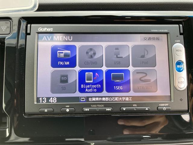 G・Aパッケージ ETC バックカメラ ナビ TV オートクルーズコントロール オートライト HID ミュージックプレイヤー接続可 USB DVD再生 CD スマートキー アイドリングストップ 電動格納ミラー(7枚目)