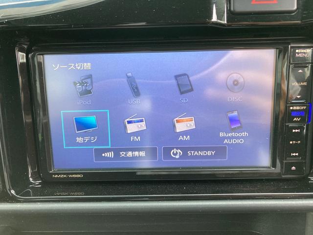 カスタムターボRSリミテッド SAIII バックカメラ 両側スライド・片側電動 ナビ TV オートマチックハイビーム LEDヘッドランプ Bluetooth USB DVD再生 CD キーレスエントリー アイドリングストップ 電動格納ミラー(3枚目)
