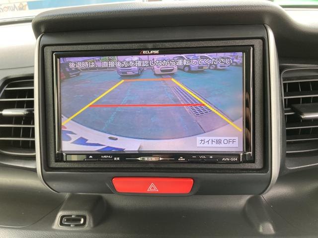 G・ターボLパッケージ ETC バックカメラ 両側スライド・片側電動 ナビ TV オートクルーズコントロール USB DVD再生 CD スマートキー アイドリングストップ 電動格納ミラー ベンチシート CVT ターボ(3枚目)