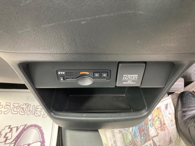 G・ターボLパッケージ ETC バックカメラ 両側スライド・片側電動 ナビ TV オートクルーズコントロール USB DVD再生 CD スマートキー アイドリングストップ 電動格納ミラー ベンチシート CVT ターボ(5枚目)