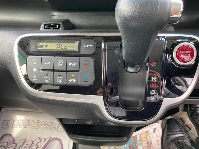 G・ターボLパッケージ ETC バックカメラ 両側スライド・片側電動 ナビ TV オートクルーズコントロール USB DVD再生 CD スマートキー アイドリングストップ 電動格納ミラー ベンチシート CVT ターボ(6枚目)
