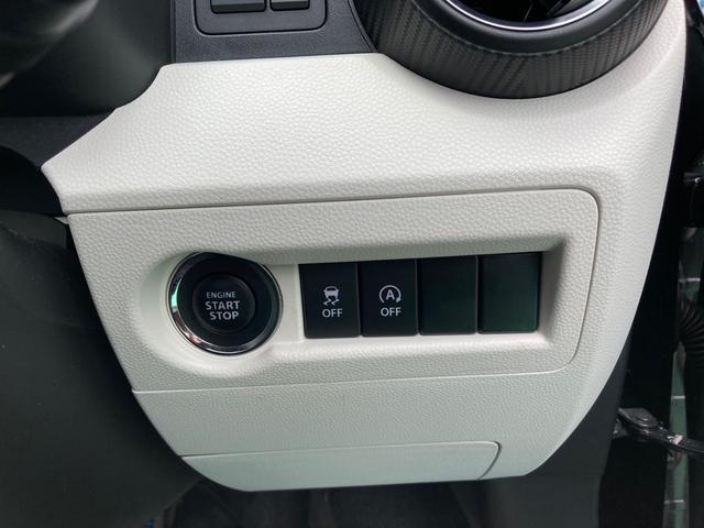 ハイブリッドMZ バックカメラ ナビ TV アルミホイール オートクルーズコントロール Bluetooth ミュージックプレイヤー接続可 USB ミュージックサーバー CD スマートキー アイドリングストップ(5枚目)