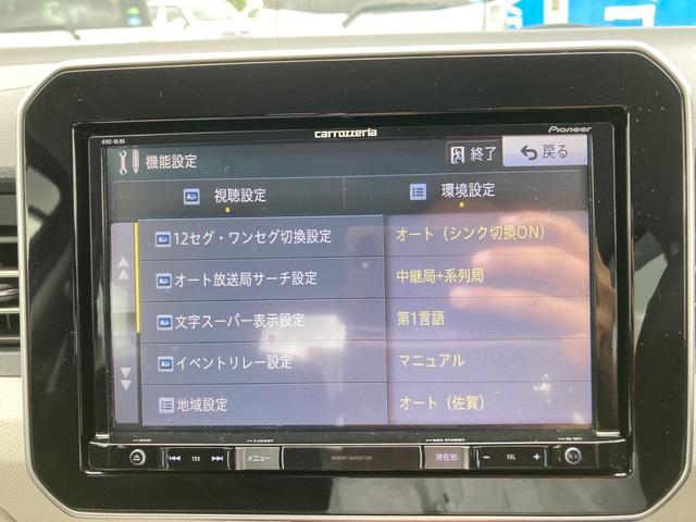 ハイブリッドMZ バックカメラ ナビ TV アルミホイール オートクルーズコントロール Bluetooth ミュージックプレイヤー接続可 USB ミュージックサーバー CD スマートキー アイドリングストップ(8枚目)