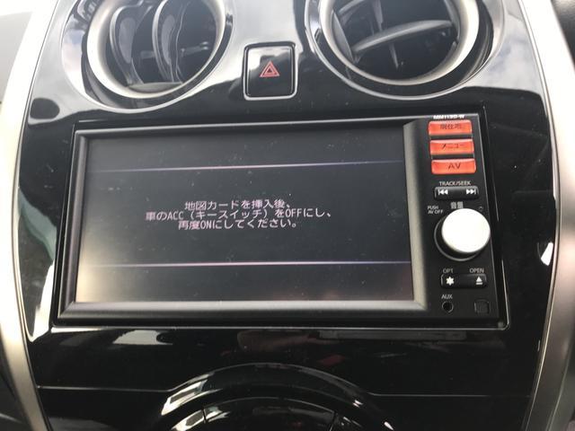X DIG-S TV ナビ CVT ETC スマートキー(20枚目)