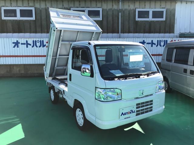 「ホンダ」「アクティトラック」「トラック」「佐賀県」の中古車3