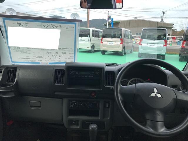 「三菱」「ミニキャブバン」「軽自動車」「佐賀県」の中古車12