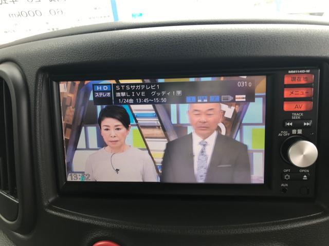 「日産」「キューブ」「ミニバン・ワンボックス」「佐賀県」の中古車8