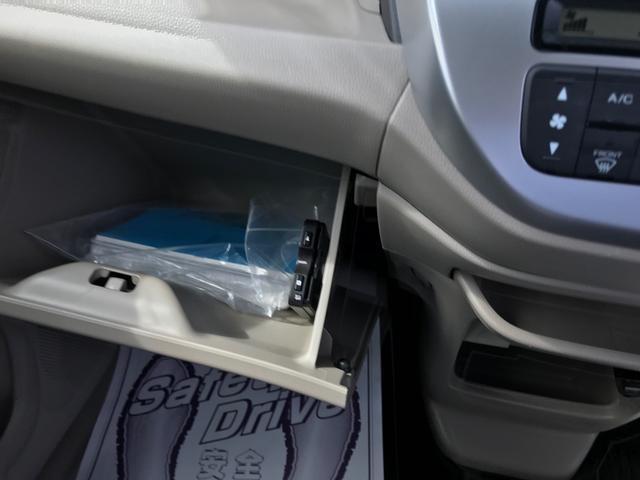 G スマートキー Wエアバック 電動格納ミラー アイドリング ABS イモビライザー ETC(3枚目)