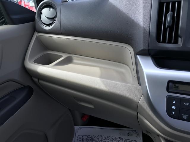 G スマートキー Wエアバック 電動格納ミラー アイドリング ABS イモビライザー ETC(4枚目)