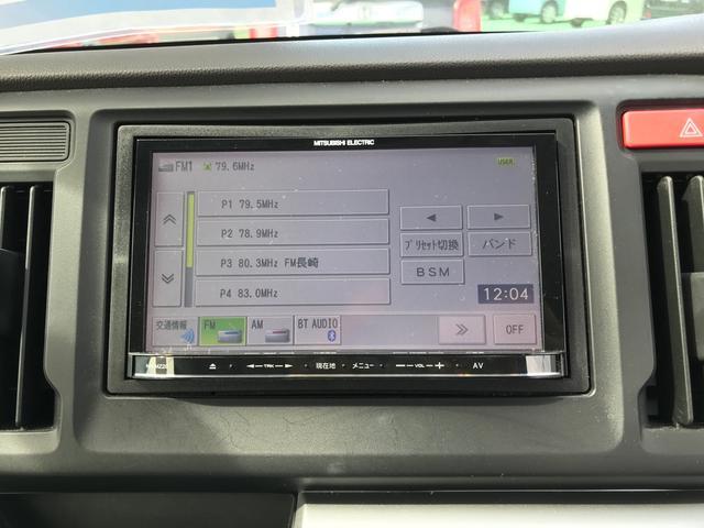 G スマートキー Wエアバック 電動格納ミラー アイドリング ABS イモビライザー ETC(5枚目)