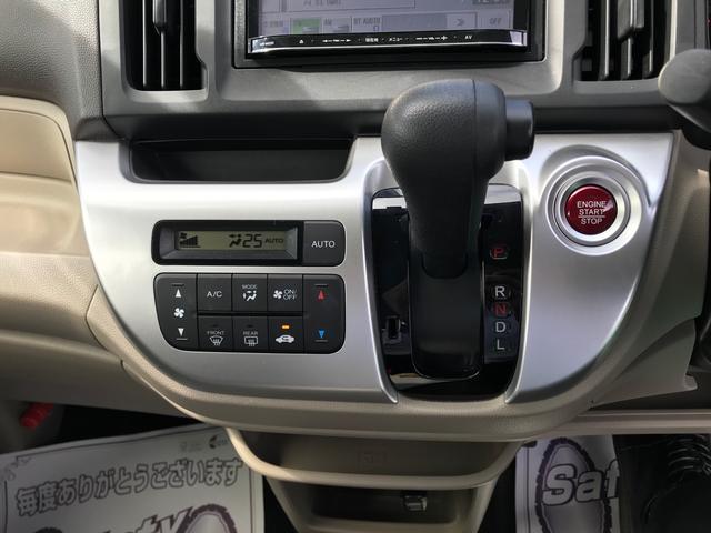 G スマートキー Wエアバック 電動格納ミラー アイドリング ABS イモビライザー ETC(6枚目)