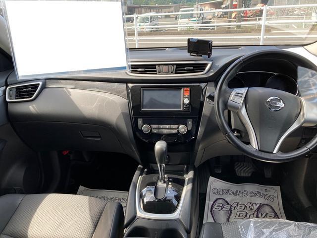 20X エマージェンシーブレーキパッケージ 切替4WD フルセグTV メモリーナビ 盗難防止装置 インテリキー(2枚目)