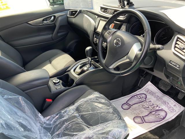 20X エマージェンシーブレーキパッケージ 切替4WD フルセグTV メモリーナビ 盗難防止装置 インテリキー(3枚目)
