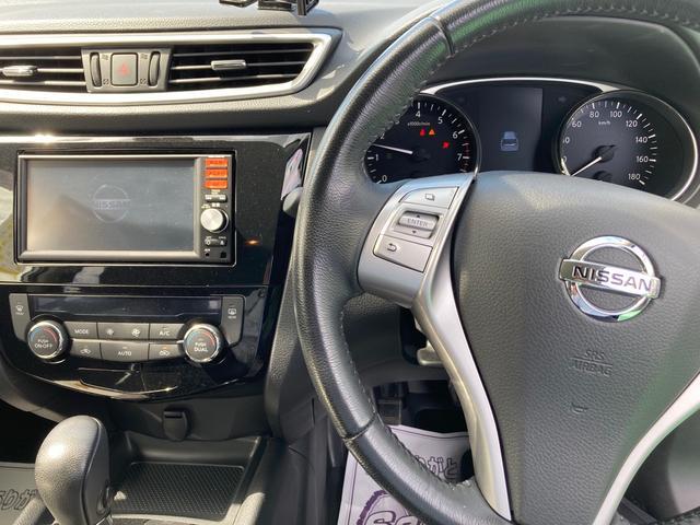 20X エマージェンシーブレーキパッケージ 切替4WD フルセグTV メモリーナビ 盗難防止装置 インテリキー(5枚目)