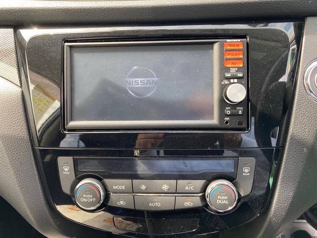 20X エマージェンシーブレーキパッケージ 切替4WD フルセグTV メモリーナビ 盗難防止装置 インテリキー(6枚目)