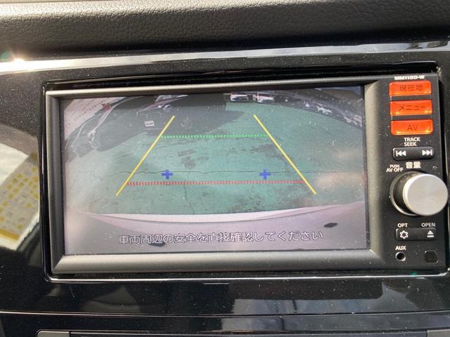 20X エマージェンシーブレーキパッケージ 切替4WD フルセグTV メモリーナビ 盗難防止装置 インテリキー(10枚目)