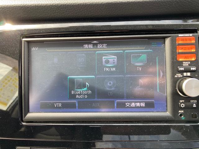 20X エマージェンシーブレーキパッケージ 切替4WD フルセグTV メモリーナビ 盗難防止装置 インテリキー(11枚目)