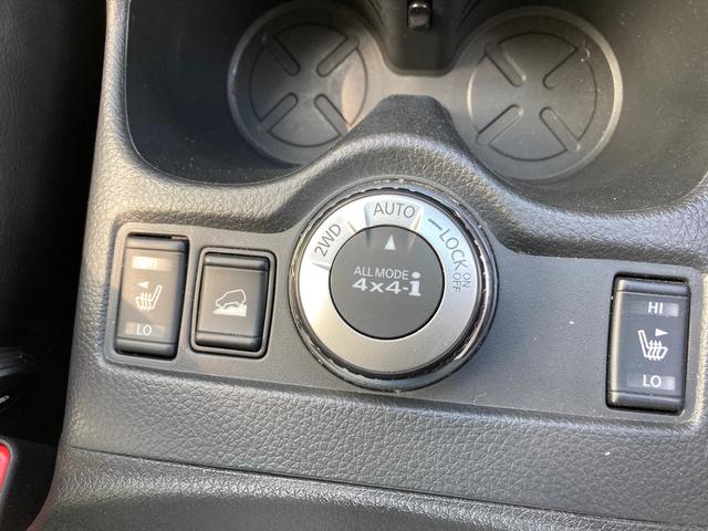 20X エマージェンシーブレーキパッケージ 切替4WD フルセグTV メモリーナビ 盗難防止装置 インテリキー(14枚目)