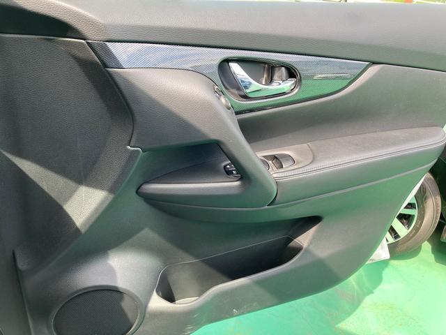 20X エマージェンシーブレーキパッケージ 切替4WD フルセグTV メモリーナビ 盗難防止装置 インテリキー(21枚目)