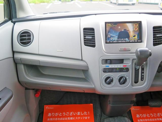 「マツダ」「AZ-ワゴン」「コンパクトカー」「長崎県」の中古車13