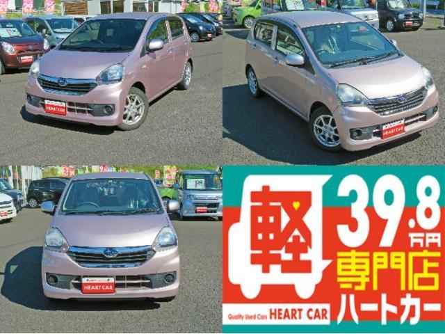 「スバル」「プレオプラス」「軽自動車」「長崎県」の中古車2
