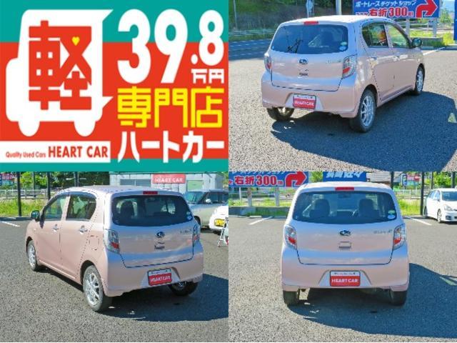 「スバル」「プレオプラス」「軽自動車」「長崎県」の中古車3