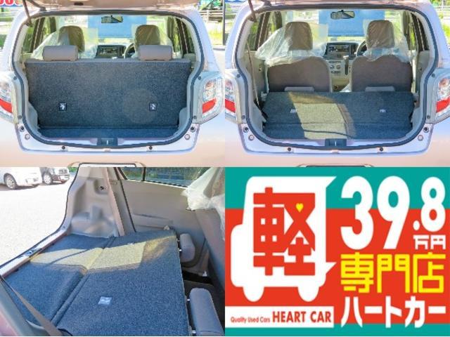 「スバル」「プレオプラス」「軽自動車」「長崎県」の中古車6