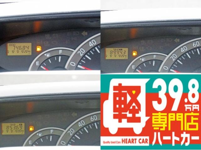 走行距離は74,684kmです!長く乗るにはピッタリな1台です!!