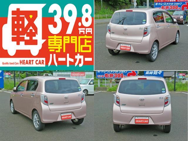 「ダイハツ」「ミライース」「軽自動車」「長崎県」の中古車3