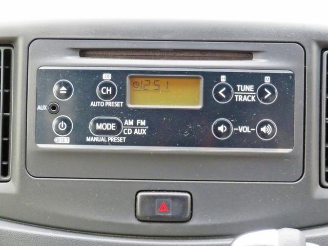 「ダイハツ」「ミライース」「軽自動車」「長崎県」の中古車7