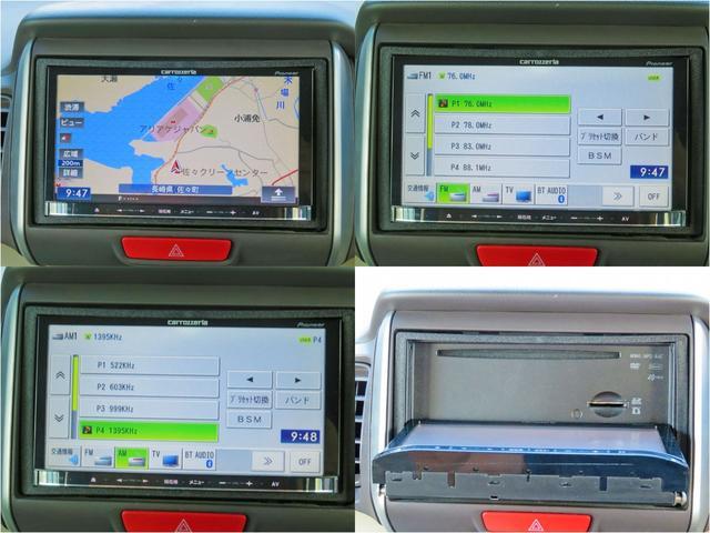 「ホンダ」「N-BOX」「コンパクトカー」「長崎県」の中古車7