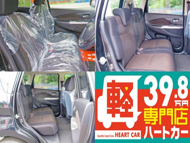 「三菱」「eKカスタム」「コンパクトカー」「長崎県」の中古車5