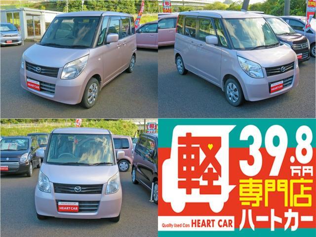 「マツダ」「フレアワゴン」「コンパクトカー」「長崎県」の中古車2