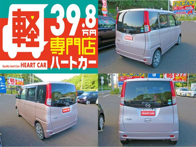「マツダ」「フレアワゴン」「コンパクトカー」「長崎県」の中古車3