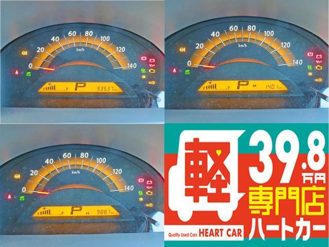 「マツダ」「フレアワゴン」「コンパクトカー」「長崎県」の中古車8