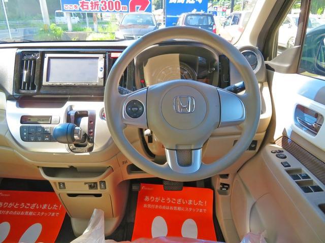 「ホンダ」「N-WGN」「コンパクトカー」「長崎県」の中古車13