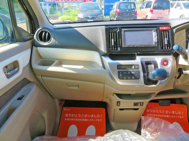 「ホンダ」「N-WGN」「コンパクトカー」「長崎県」の中古車14