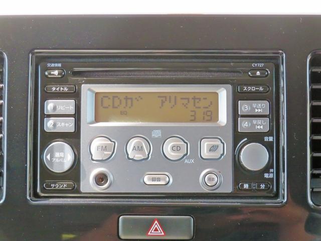 S キーレス CDオーディオ フルフラットシート(7枚目)