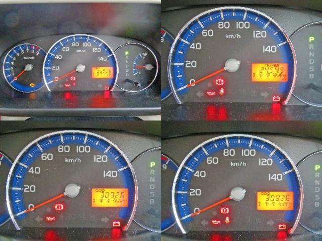 走行距離は30,926kmです!長く乗るにはピッタリな1台です!!