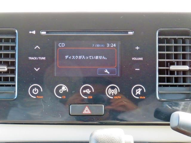 Xアイドリングストップ スマートキー 純正CDオーディオ(15枚目)