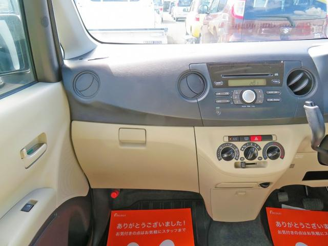 「ダイハツ」「タントエグゼ」「コンパクトカー」「長崎県」の中古車14