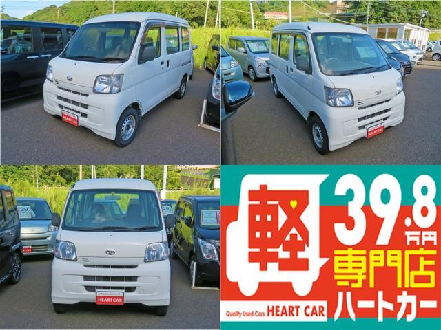 「ダイハツ」「ハイゼットカーゴ」「軽自動車」「長崎県」の中古車2