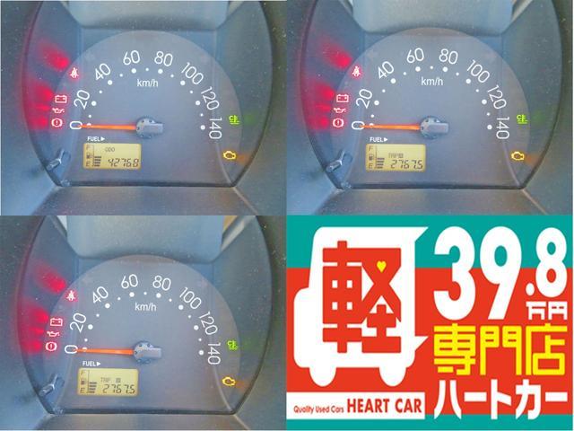 「ダイハツ」「ハイゼットカーゴ」「軽自動車」「長崎県」の中古車8