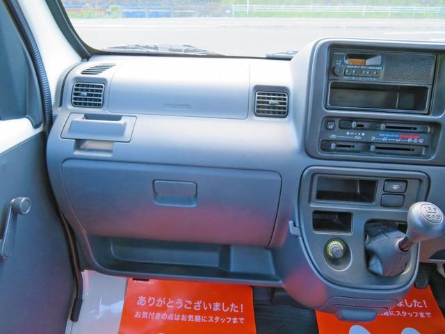 「ダイハツ」「ハイゼットカーゴ」「軽自動車」「長崎県」の中古車14