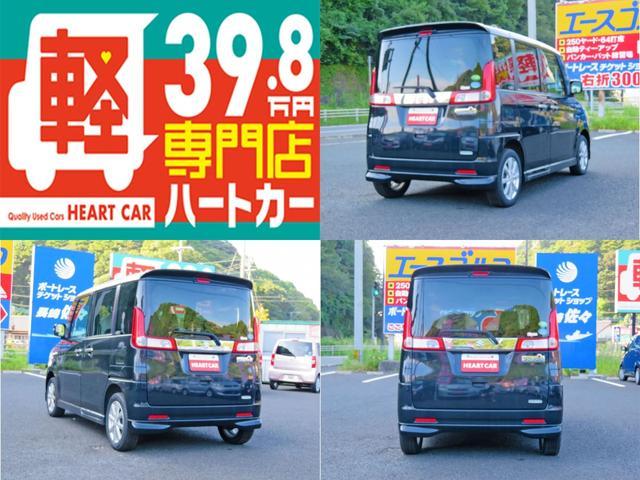 「スズキ」「スペーシア」「コンパクトカー」「長崎県」の中古車3