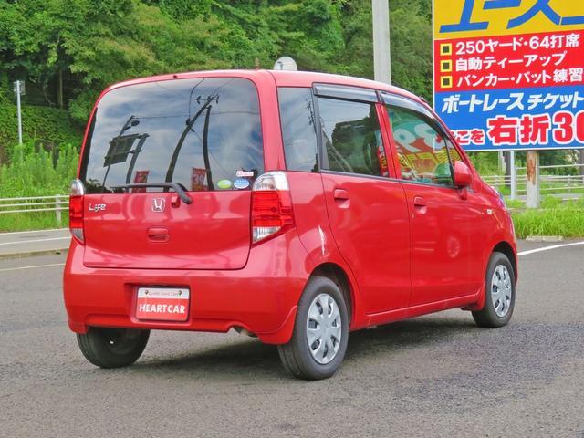 「ホンダ」「ライフ」「コンパクトカー」「長崎県」の中古車11