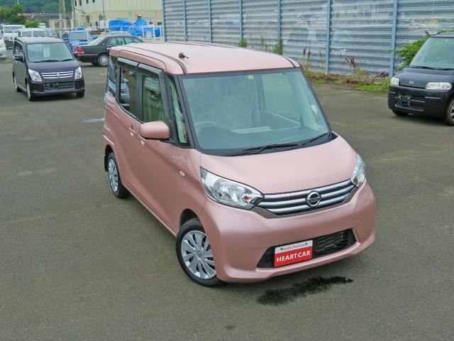 「日産」「デイズルークス」「コンパクトカー」「長崎県」の中古車9